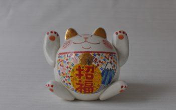 外山亜基雄 招き猫両手