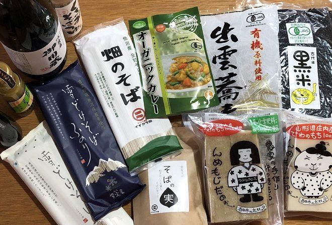 自然食品の商品